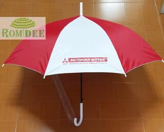 ร่มตอนเดียว MITSUBISHI ผลงานของร่มดี