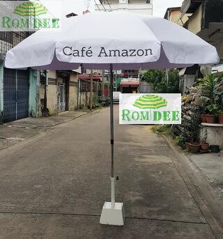 ผลงานร่มดี ร่มสนาม - Cafe Amazon
