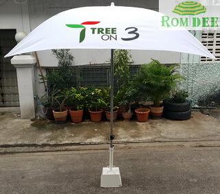 ผลงานร่มดี ร่มสนาม - Tree on 3