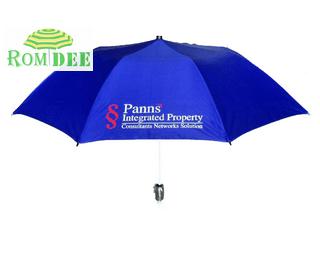 ร่มพับ 3ตอน ราคาส่ง Panns Integrated Property